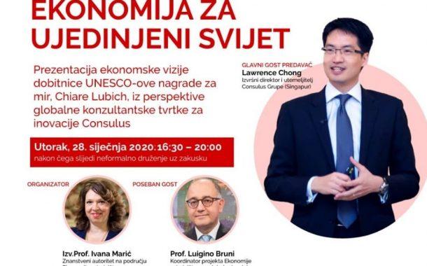 Ekskluzivno: međunarodna konferencija